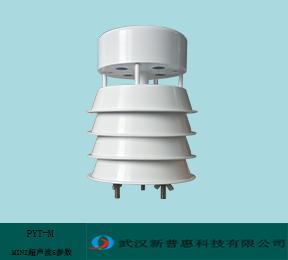 PH-M5YT  MINI超声波5参数