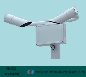 PH-NJD 能见度传感器