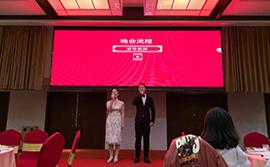 喜迎2019年,钱柜老虎机手机客户有限公司年会圆满完成